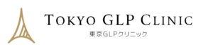 東京GLPクリニック