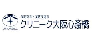 クリニーク大阪