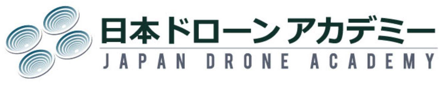 日本ドローンアカデミー