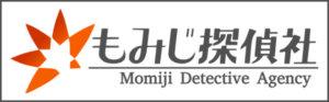 もみじ探偵社